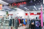 Торговый центр Domillion
