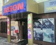 BISON. Портной,  ателье,  пошив и ремонт одежды в Алматы.
