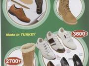 Продаем Турецки обуви HAAN.GAR с ценой