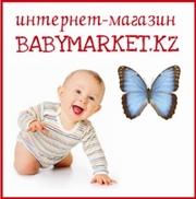 Интернет-магазин Babymarket.kz,  детская одежда,  доставка по Астане